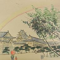 大阪三十六景(赤松麟作 金尾文淵堂 木版彩色刷 昭和22年刊
