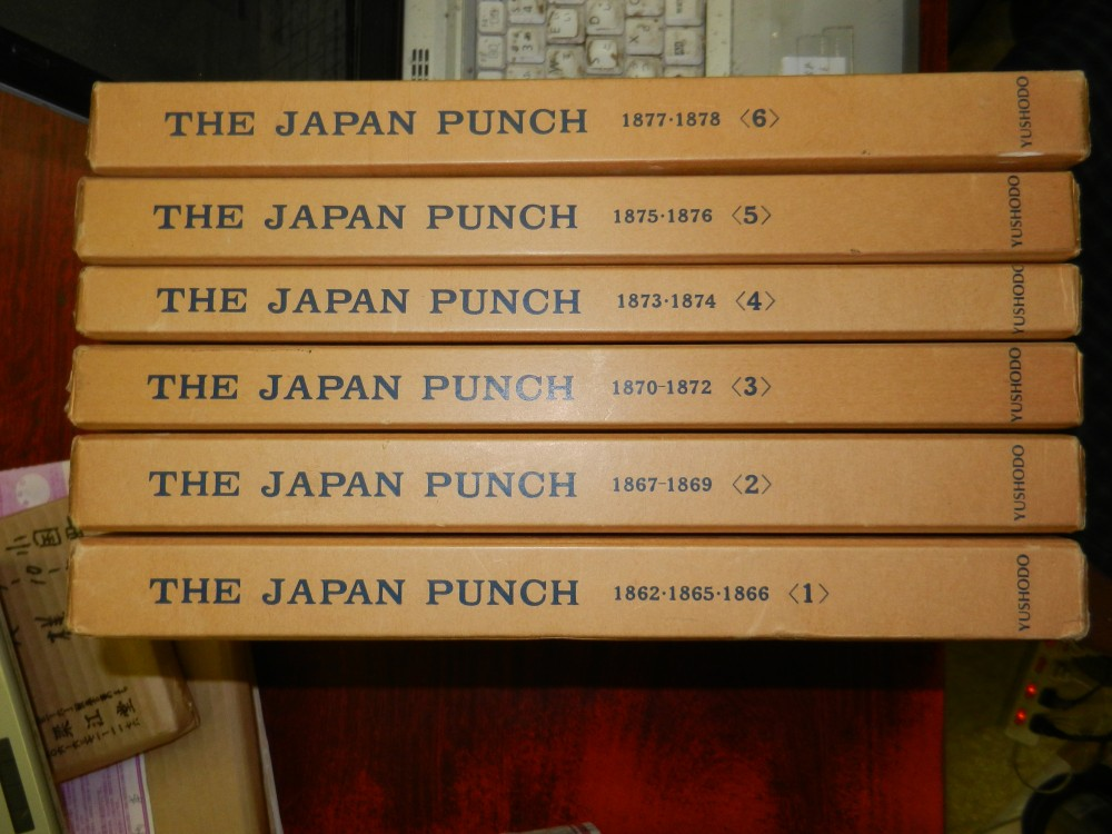 japan-punch