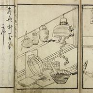 噺本・春興噺萬歳 揃5冊(桂文耒 三木探月画 文政五年刊)